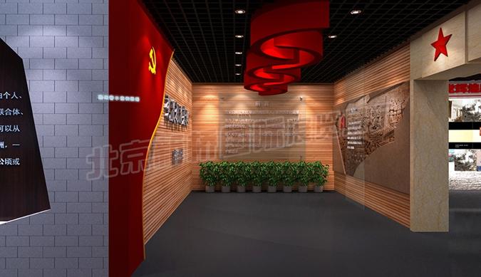 创业农场党建教育展厅