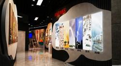 人防文化馆建设教育基地