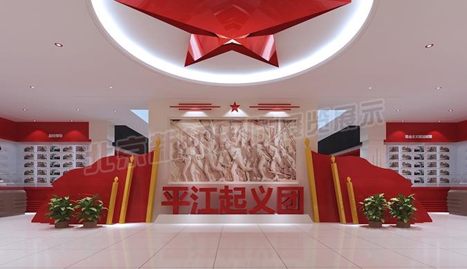 原北京军区某红军团荣誉室