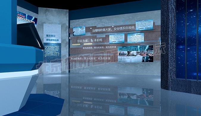 部队总政治部反腐警示教育基地