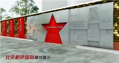 部队文化墙