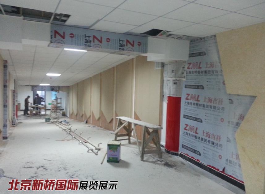 祝贺北京新桥总参军训部第六干休所功臣版荣誉墙项目施工结束!