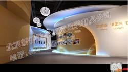 新疆煤电集团展馆